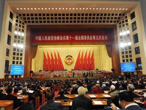 政协十一届五次会议第二次全体会议大会(实录)