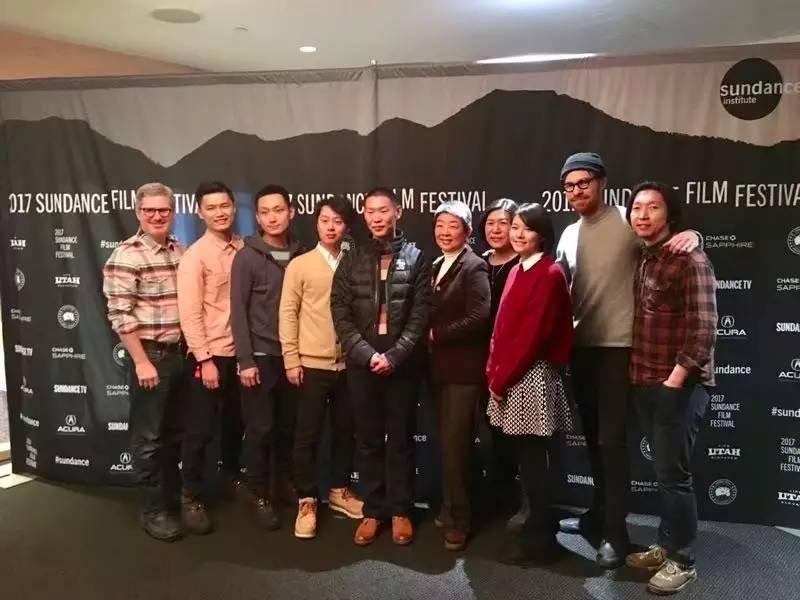 《塑料王国》团队在圣丹斯电影节上