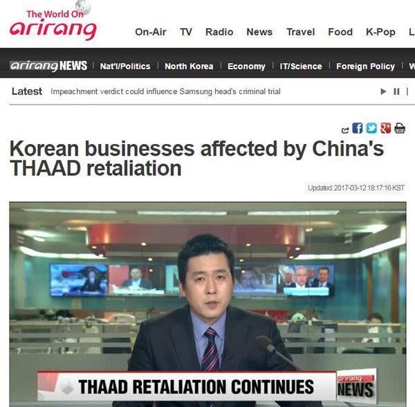 史无前例!3400名中国游客在韩国济州岛拒绝下邮轮