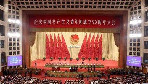 5月4日,纪念中国共产主义青年团成立90周年大会在北京人民大会堂隆重举行。中共中央总书记、国家主席、中央军委主席胡锦涛出席大会并发表重要讲话。新华社记者饶爱民摄