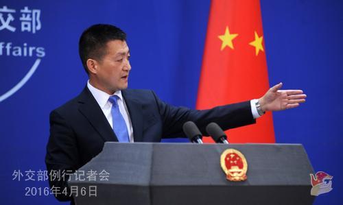 外交部回应中国黑客参与孟加拉银行失窃案