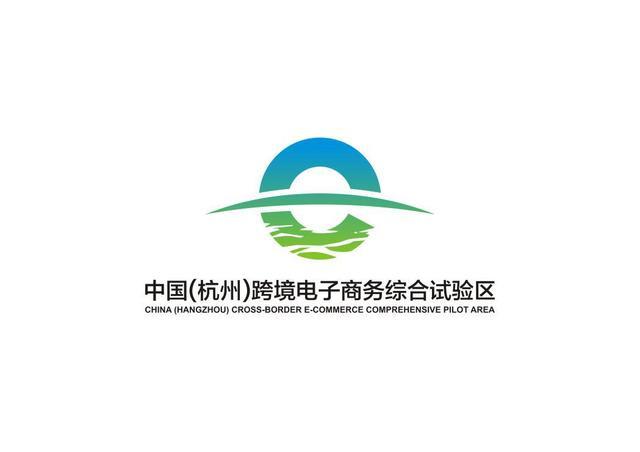 杭州综试区在京发出