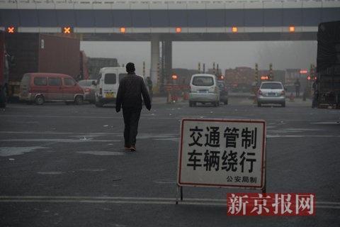北京大部分高速临时封闭 中小学可弹性安排教学