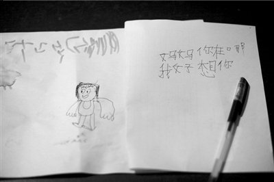 兰考承认对袁家惨剧负有责任 非法收养说法不妥