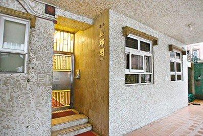 国学大师饶宗颐夫妇同住香港跑马地凤辉阁。来源 香港《文汇报》
