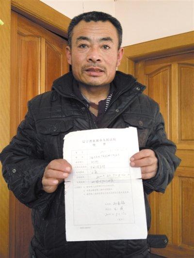 男子因上访被强送精神病院 起诉山东临沂3部门