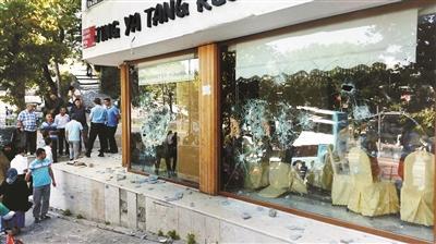 中国游客讲述土耳其反华示威 中餐馆被砸(图)