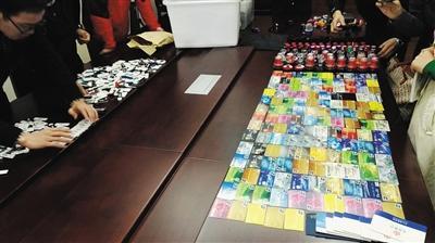 公安部重拳打击地下钱庄 涉案金额8000多亿元