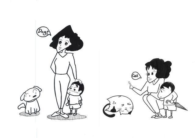 动漫 简笔画 卡通 漫画 手绘 头像 线稿 640_453
