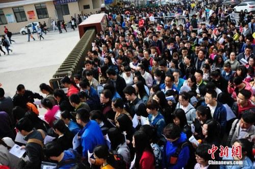 国考报名今天截止 近8000人竞争民盟中央一职