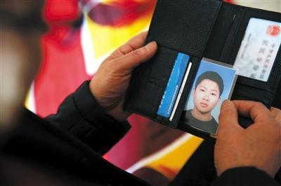 中国失独家庭超过100万 夫妻年老孤立无援(图)