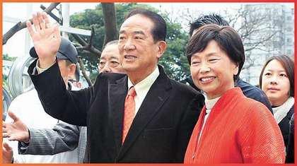 宋楚瑜夫人陈万水患大肠癌病逝 享年72岁