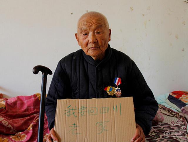 国共老兵将首次共同接受检阅 最年长者已102岁