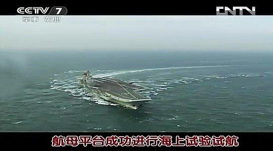 罗援少将:中国海军首艘航母应命名为钓鱼岛号