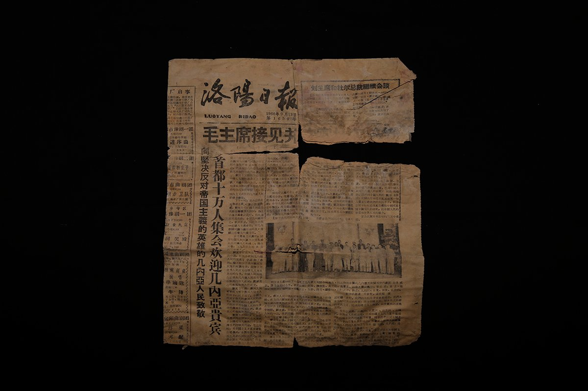 洛阳日报。据米兰农场老人回忆,当时农场里人蛇混杂,有来自五湖四海的流动人口。这张报纸很可能是李中华从他人处获得,用于路上生火用的。