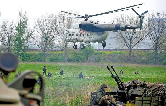 乌军称打死300名民间武装分子 一架米24被击伤