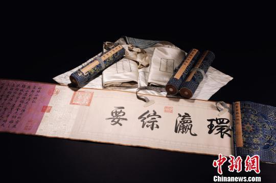 乾隆御笔手卷《白塔山记》拍出1.16亿元(图)