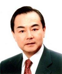 全国人大会议决定王毅为外交部部长