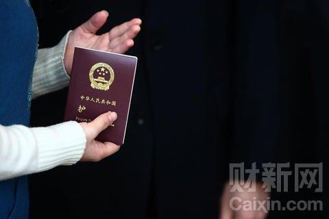 中国出入境旧制度的签证歧视:华侨公民最尴尬