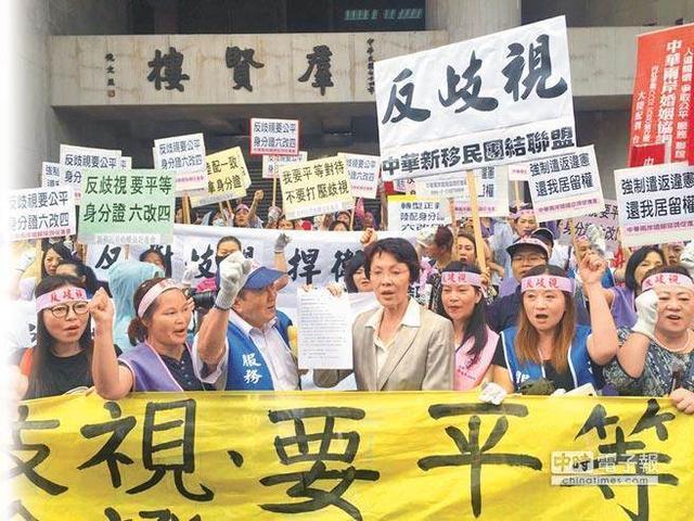 国民党:支持大陆配偶4年可取得台湾身份证