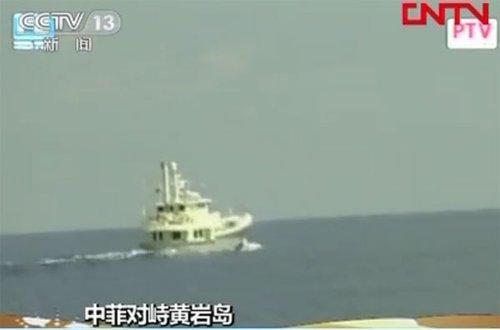 菲律宾向黄岩岛派遣执法船 挂白旗以示无意开战