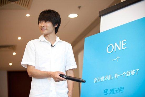 韩寒唯一官方交互网络平台在腾讯网正式上线