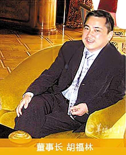 温州一日9个老板失踪 千亿民间借贷面临崩盘