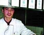 张立勇:神奇英语大厨