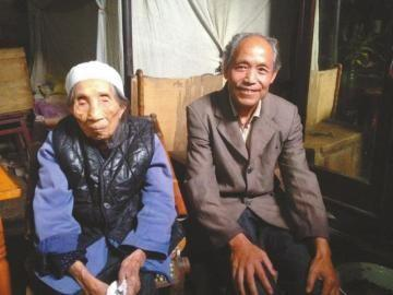 妻子去世男子照顾丈母娘40年 老人已满百岁(图)