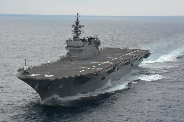 军媒:日本准航母欲秀肌肉 绝不能让其搅乱南海