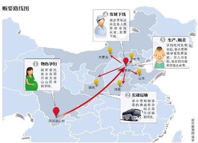 河北诊所大肆贩卖婴儿:接生后拍卖婴儿