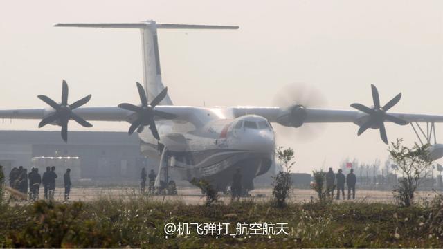 中国大飞机三剑客之一AG600上半年将陆上首飞