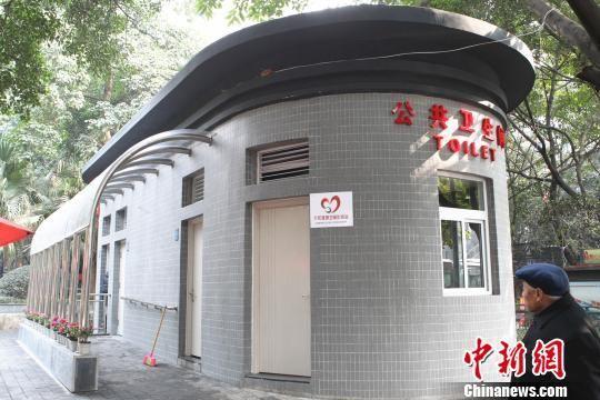 """重庆首座创意公厕亮相 外形酷似""""变压器"""""""