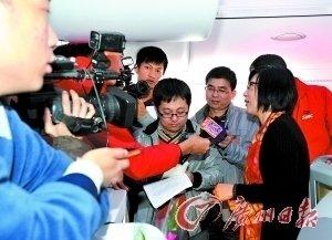 蒋海鹰:建议对女干部职工实施弹性退休制度