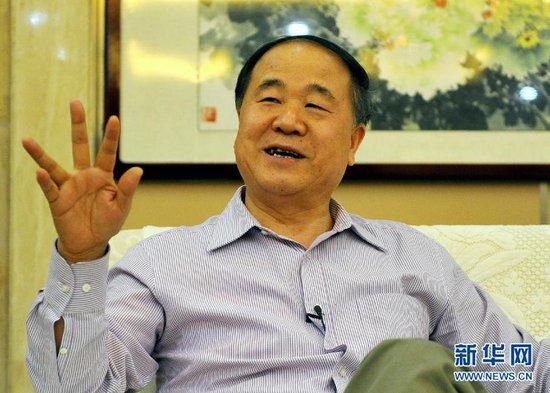 莫言欲用奖金北京买房 潘石屹提醒其没北京户口