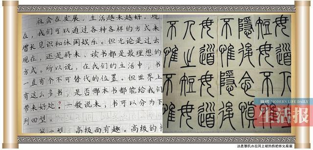 越南在邕留学生写得一手好汉字 令多少中国人汗颜