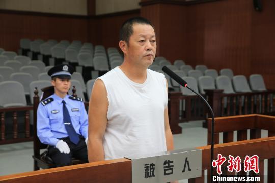云南交通厅原总经济师闫政达因受贿被判刑11年