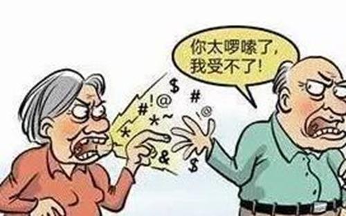 91岁老太跟老伴闹情绪,暴走20里累晕。女人任性跟年龄没关系