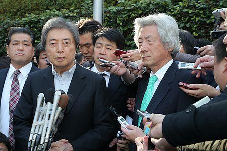 日本前首相公布竞选东京都知事纲领强调去核电