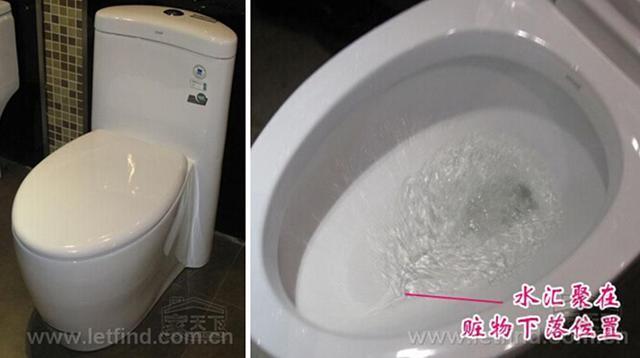 马桶溅水怎么破?