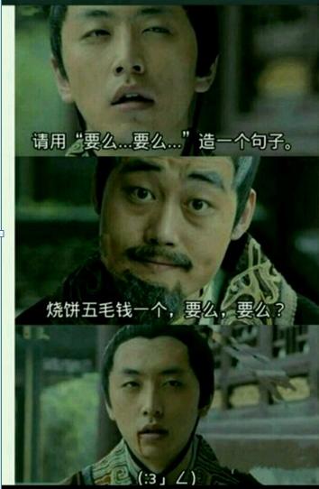 回音壁:太疯狂 潘金莲敢杀武二郎