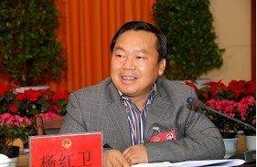 云南楚雄原州长被双开 经查在国内外共有房23