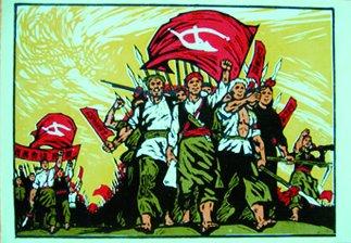 轰轰烈烈的农村革命