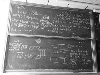 """大学语文教育边缘化:80%学生写错""""寻物启事"""""""