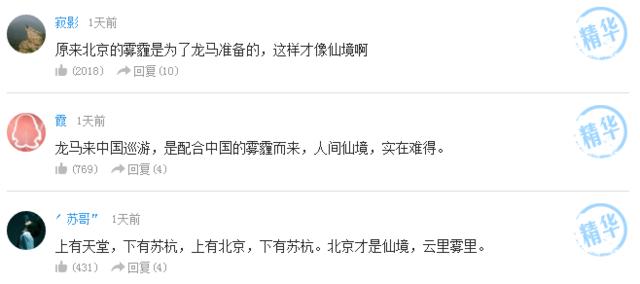 回音壁:蜘蛛侠在中国也就是个捡垃圾的