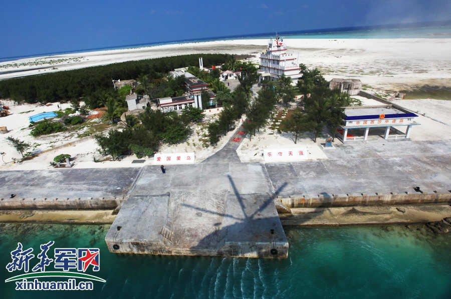 航拍中国南海岛屿所建机场2014.12.9 - fpdlgswmx - fpdlgswmx的博客