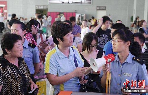 京沪高铁再遭故障 大量旅客滞留火车站