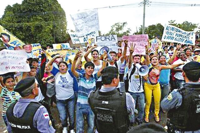 巴西一市长奸淫数百女童 勾结权贵结成娈童癖集团