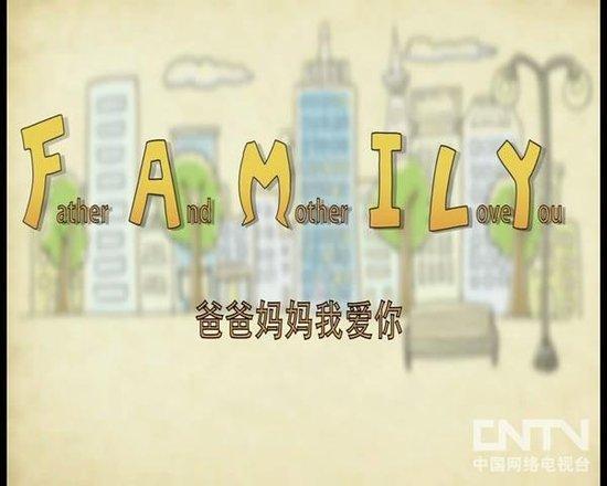 春节央视公益广告播出时段总值超2亿元图片