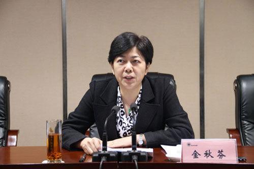 江苏扬州市环保局原局长金秋芬被移送司法(图)